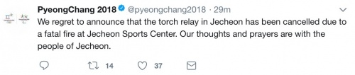 Jecheon stage of PyeongChang torch relay cancelled